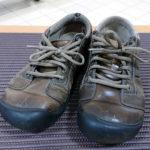 靴修理靴の滑り革かかと部分の革破れ修理靴修理と合鍵のお店プラスワン