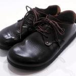 豊中 庄内 クリーニング 靴 ブーツ カバン 財布 スニーカー クリーニング 除菌 消臭 補色
