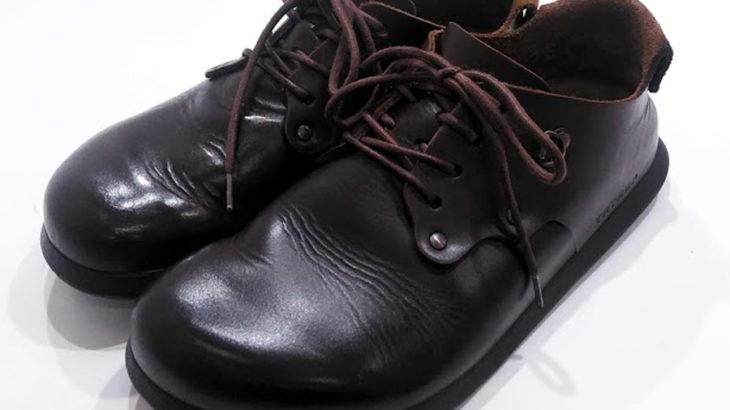 靴クリーニング1-1