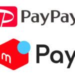 スマートフォン (スマホ) 決済サービス PayPay ペイペイ メルペイご利用いただけます。靴修理 合鍵 時計修理 電池交換 プラスワン