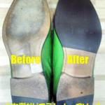 伊丹で靴修理 知らなきゃ損する お気に入りの靴が長持ち ビブラム ハーフソール
