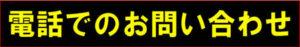 プラスワンつかしん店の求人靴修理と合鍵作成 時計の電池交換お店プラスワン 兵庫県,尼崎,塚口,園田,伊丹,昆陽,大阪府,箕面,池田,川西,豊中,庄内,三国,十三,梅田,明石,大久保,加古川,姫路,飾磨,千葉県,八千代市,勝田台,山武市,成東,習志野市,津田沼,流山市,松戸市,柏市,福岡県,北九州市,小倉,八幡東,東田,遠賀川,博多,古賀