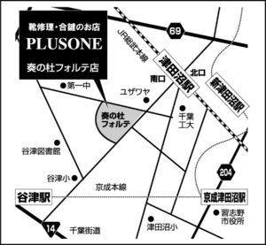 地図 プラスワン 奏の杜フォルテ津田沼店