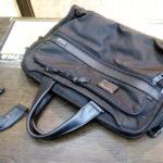 トゥミ TUMI 鞄修理 バッグ修理 豊中 庄内 靴修理 合鍵 ディンプルキー 時計修理 時計の電池交換のお店 プラスワン ダイエーグルメシティ庄内店