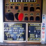 姫路 激安 時計の電池交換 800円+税~ 今すぐ使える 超お得な 割引クーポン