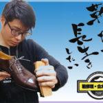 関西店舗の年末年始の営業時間のご案内です。プラスワン 靴修理 合鍵作製 ディンプルキー スペアキー 時計電池交換 時計修理 かばん修理 バッグ修理 ブーツ 靴 スニーカー 財布 鞄クリーニング 傘修理 表札 ジュエリー修理 アクセサリー修理 ネックレス修理など フランチャイズ 多店舗展開 複数店舗展開 手に職 靴修理 求人 正社員募集