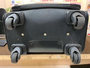 スーツケース修理