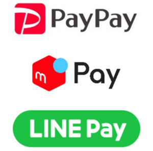 PayPayメルペイLINEPay