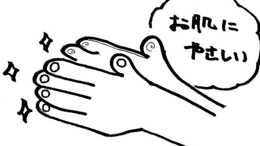 大好評!次亜塩素酸水あります。靴修理 合鍵作製 時計の電池交換 プラスワン 兵庫県 尼崎 塚口 園田 伊丹 昆陽 明石 大久保 加古川 姫路 飾磨 大阪府 箕面 池田市 川西市 豊中 庄内 三国 十三 梅田 千葉県 福岡県 北九州市