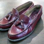 ハルタ靴修理