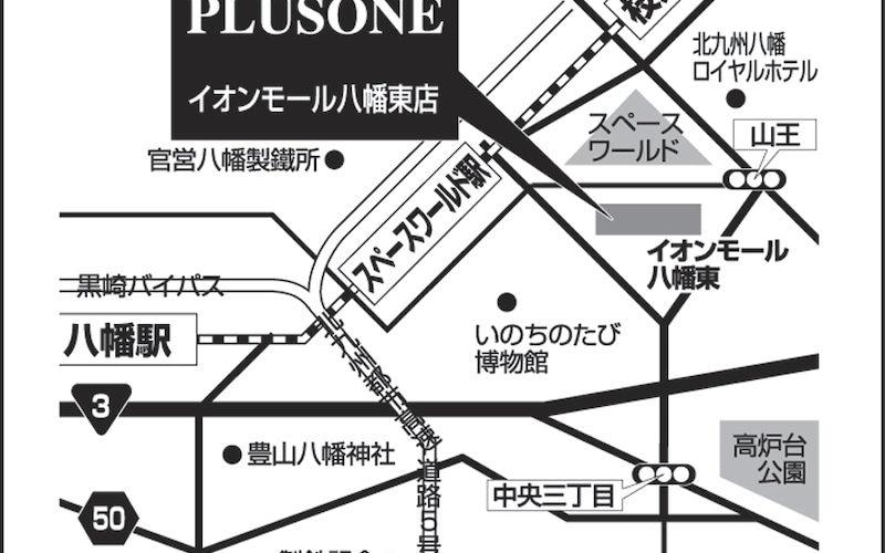 八幡東店0-2