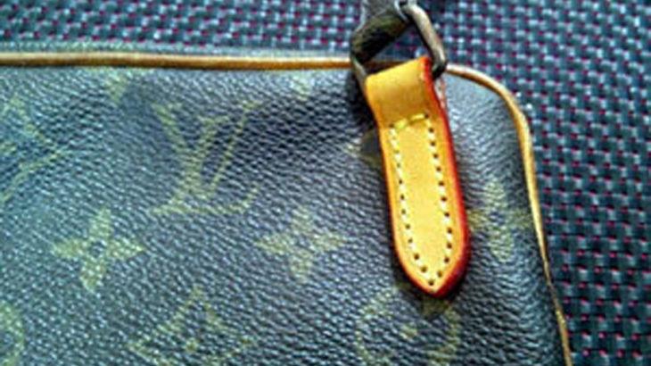 かばん修理バッグ修理財布修理
