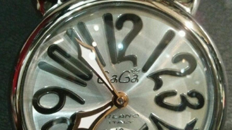 GAGAMILANOガガミラノ時計の修理