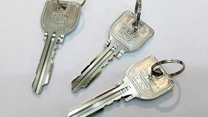 激安!合鍵、スペアキー、コピーキー、ディンプルキーならプラスワン!