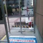 明石JR大久保駅に以前は喫煙所があったがコロナで閉鎖され撤去されてしまっていたが新しく喫煙所が出来ていた。