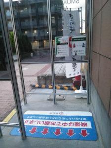 明石JR大久保駅喫煙所