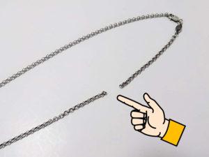 クロムハーツネックレスの修理