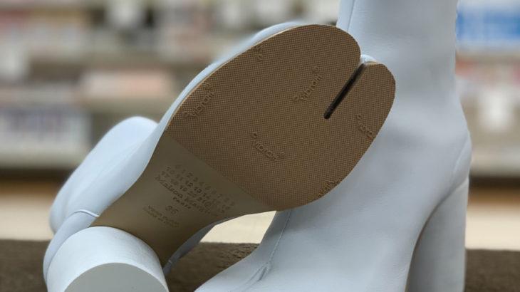 大人気!お気に入りの靴やブーツが長持ちする秘訣。ビブラムハーフソール!お勧め致します。メゾンマルタン マルジェラ Maison Martin Margiela 足袋 ブーツ ビブラム ハーフソール 靴の修理 ブーツの修理 エンゲージで求人掲載中!求人 姫路 明石 靴修理 合鍵作製 時計の電池交換のお店 スタッフ募集 職人募集 従業員募集 手に職! 尼崎 塚口 園田 伊丹 昆陽 武庫之荘 大阪 箕面 池田 川西 豊中 庄内 三国 十三 梅田 尼崎駅 塚口駅 園田駅 伊丹駅 武庫之荘駅 箕面駅 石橋駅 川西能勢口駅 蛍池駅 豊中駅 庄内駅 三国駅 十三駅 明石 西明石 大久保 加古川 姫路 飾磨 明石駅 西明石駅 大久保駅 舞子駅 姫路駅 飾磨駅 千葉県 八千代市 勝田台 山武市 成東 勝田台駅 村上駅 成東駅 東金駅 習志野市 津田沼 津田沼駅 新津田沼駅 流山市 平和台駅 松戸市 松戸駅 柏市 柏駅 福岡県 北九州 小倉 八幡東 東田 遠賀 古賀 小倉駅 スペースワールド駅 遠賀川駅 古賀駅