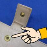 グッチ 財布の修理 ホック修理 スナップボタンをきつくする
