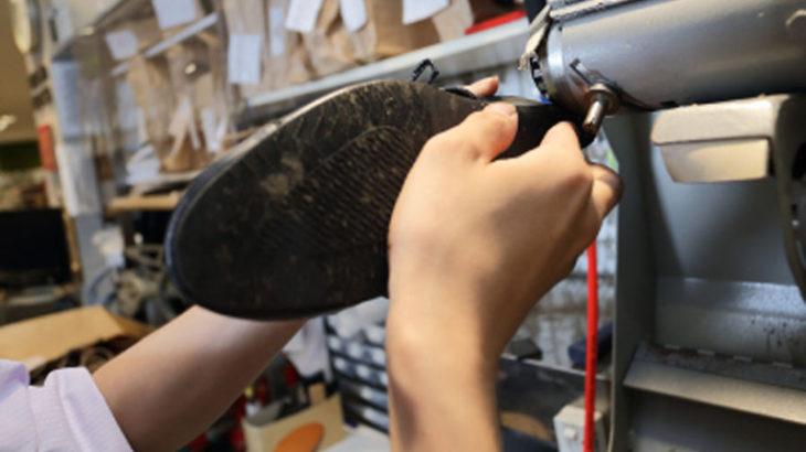 靴修理 ブーツ修理 神戸市 東灘区 住吉 御影 六甲アイランド 岡本 摂津本山 魚崎 石屋川 六甲 六甲道 六甲ライナー