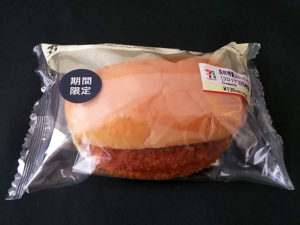 期間限定具材増量コロッケパン