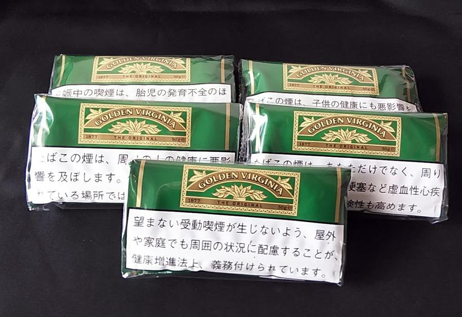手巻きタバコ!いつものゴールデンバージニアを買う。関連記事を表示