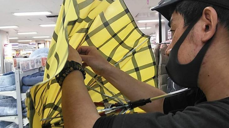 豊中 大好評!傘の修理。長傘の骨折れ修理やってます。靴修理合鍵作製時計の電池交換のお店