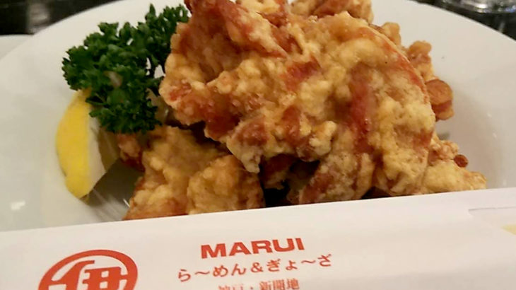 ら~めん&ぎょ~ざ MARUI