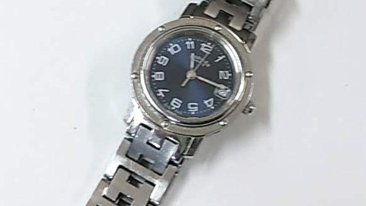 エルメス Hermes クリッパー 時計の電池交換