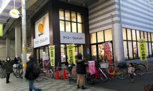 大阪府豊中靴修理合鍵作製時計の電池交換のお店