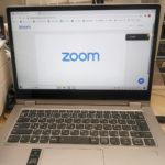 新たな取り組みは「ZOOM」?靴修理合鍵作製時計の電池交換のお店 関西8店舗 千葉7店舗 九州4店舗 グループ店舗19店舗展開しています。フランチャイズ 多店舗展開 複数店舗展開