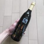 頂きもの  大坂屋 長兵衛 大吟醸  日本酒ウマっ。