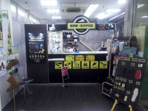 伊丹靴修理合鍵作製時計の電池交換のお店