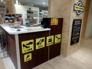 柏の靴修理合鍵作製時計の電池交換のお店