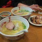 「緊急事態宣言」短縮営業の中、良く食べて良く飲む。ラーメン ② 神戸 新開地 湊川公園 で 塩ラーメン と言えば 季風軒 きふうけん