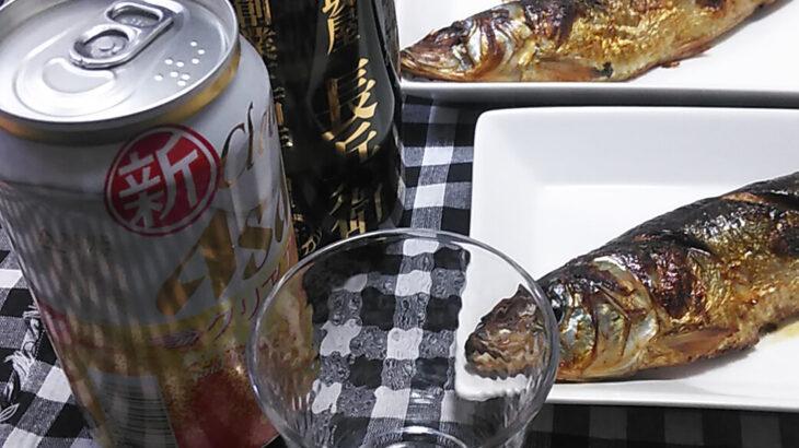 2月2日 (火) 節分 イワシに恵方巻きに日本酒。