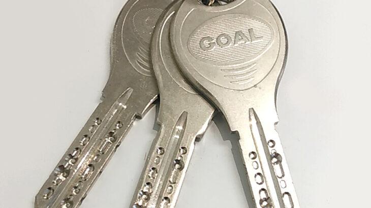 ディンプルキー特殊キーの合鍵の作製 作成