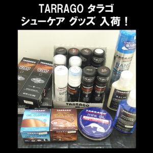 TARRAGO タラゴ シューケア グッズ 入荷!