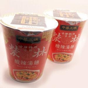 明星 中華三昧タテ型 赤坂榮林 酸辣湯麺