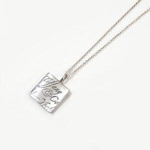 ネックレス修理 ジュエリー修理 指輪リングサイズ直し ティファニー Tiffany & Co.
