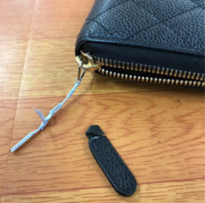 シャネル 財布の引き手 かばん修理 バッグ修理 チャック修理 ファスナー交換
