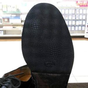 ジャラン スリウァヤ JALAN SRIWIJAYA 靴修理 かかと修理 ハーフソール